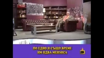 Gospodari Na Efira - Profesor Vuchkov - Пирогов
