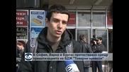 """В София, Варна и Бургас протестираха срещу приватизацията на БДЖ """"Товарни превози"""""""