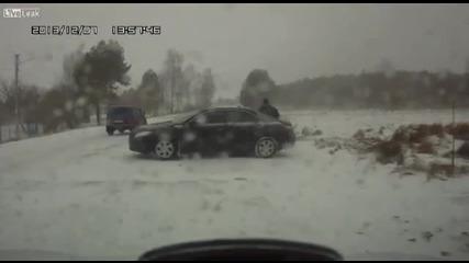 Да си удариш колата по най-глупавият начин