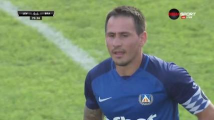 Левски - Ред Бул Бразил 0:1 /репортаж/