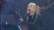 Лили Иванова- Искам Те, Арена Армеец (hd)
