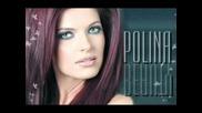 Полина И Амет-Не вярна любов