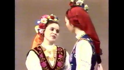 Надка Томова - Мари Русано