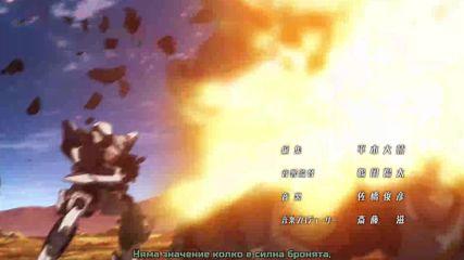 Full Metal Panic Invincible Victory Op Bg Subs