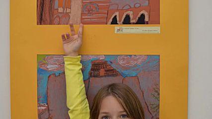 България в Детските очи - изложба