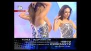 Music Idol 2 Тома - Балканска Музика - Kiss, Kiss на Таркан 19.05.2008 High-Quality