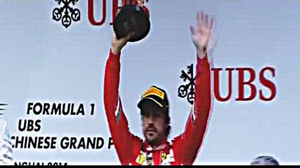 Фернандо Алонсо - Един От Най - Великите Състезателни Пилоти Във Формула 1 Почитно Кариерно Видео