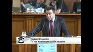 Депутатите замразяват заплатите си до края на годината