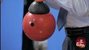 Bowling Ball - да си счупиш крак