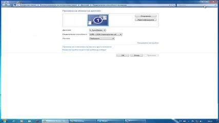 Nvidia Geforce Gt630test [hd]