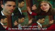 Neriman & Macit - Endless Love (emre Güvener - Aşk Bir Güneş)