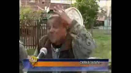 Интервю с ромка