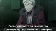 [easternspirit] Tokyo Ravens - 09 [720p]