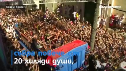 В Испания празнуват