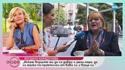 """На кафе"" с Богдана Карадочева за уличните музиканти на ""Вотишка"""