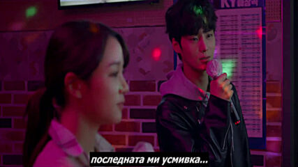 Romance Talking (2020) / Да поговорим за романтика Е02