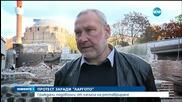 Граждани недоволни от начина на реставриране на Антична Сердика