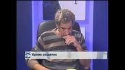 Йосиф Сърчаджиев: Злото си отива, промяната става