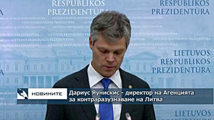 Литва и Норвегия размениха с Русия осъдени за шпионаж