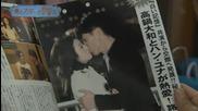 Boku to Star no 99 Nichi ep 9 part 1