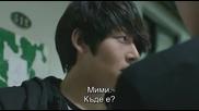 Бг субс! Mimi / Мими (2014) Епизод 3 Част 2/2