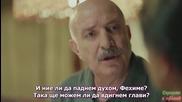 Черна любов Kara Sevda еп.17_1_ Бг.суб.