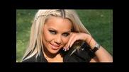 * New * !!! Гергана - Нова любов C D - R I P (кристален звук) + текст
