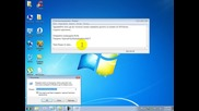 Скрити картини Windows 7 [hd]