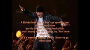 Eminem - The Warning l - Предупреждението (lyrics on scree)
