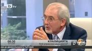 Генка Шикерова върти на шиш Местан, задава неудобни въпроси за Пеевски - Местан...блаа..блаа