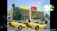 Монкей-дония Мonkeydonia Bananа Nation