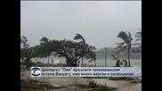 """Циклонът """"Пам"""" удари тихоокеанския остров Вануату, има много жертви и разрушения"""