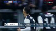 Ювентус надделя над Удинезе с 3:1 с два гола на Роналдо