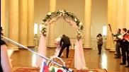 сватбен куриоз
