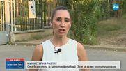 Министри и чиновници на разпит след трагедията край Своге