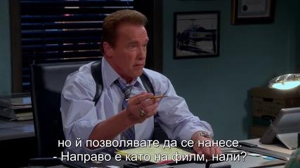 Последният Епизод! Two and a Half Men / Двама мъже и половина S12e15 и S12e16 Български субтитри Hd