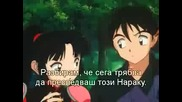 Inuyasha 84part2(bg Sub)