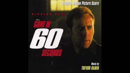 da otkradne6 kola za 60 sekundi