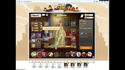 Hero Zero #4