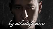 Кибрит - Панос Калидис (превод) Ремикс