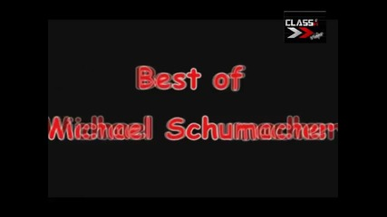 Михаел Шумахер