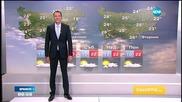 Прогноза за времето (30.04.2015 - сутрешна)