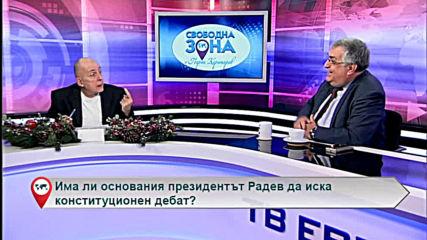 Има ли основания президентът Радев да иска конституционен дебат?
