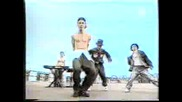 East 17 - House of love
