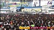 (hd) Juniel & Yonghwa ( Cn Blue) - Love fool (debut stage) ~ Music Bank (08.06.2012)