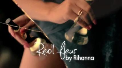 Парфюмът на Rihanna * Rebl Fleur *