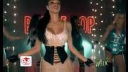 Pussycat Dolls - Bottle Pop (high Quality)