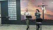 2 Песен за лозето - хванете лисиците - Джоди Бейкър