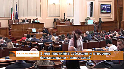 """Ексклузивно"" – 22.06.2019 (част 1)"