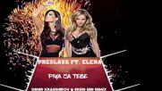 Preslava Ft. Elena - Piya Za Tebe ( Demir Krasimirov & Ersin Şen Remix )
